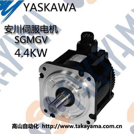 安川伺服电机4.4KW SGMG