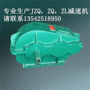广东ZQ400减速器厂家