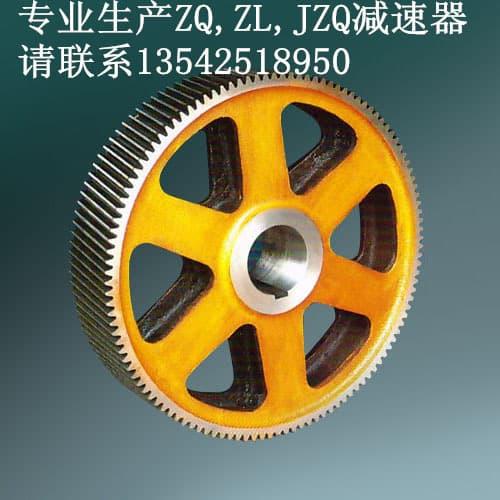 ZQ系列减速器齿轮
