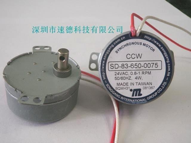 SD-83-650广告灯永磁电机