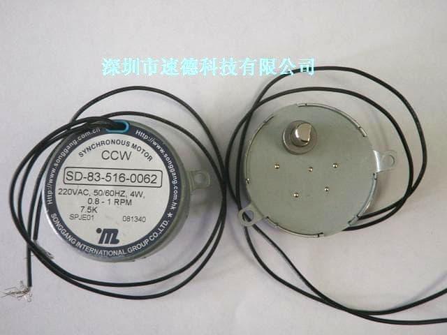 SD-83-516A  舞台灯广