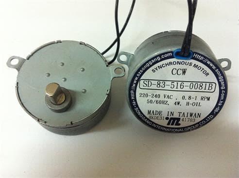 舞台灯广告永磁单吼电机 SD-83-516-0081 单耳朵