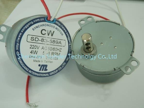 料位计专用同步电机 SD-83-589A