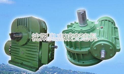 供应CWO圆弧圆柱蜗轮减速机