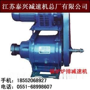 GL-10P锅炉炉排调速箱配件