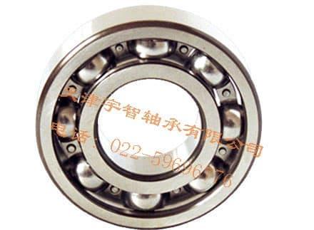 调心滚子24130C/C3轴承