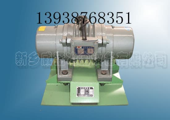 供应zfb-4仓壁振动器