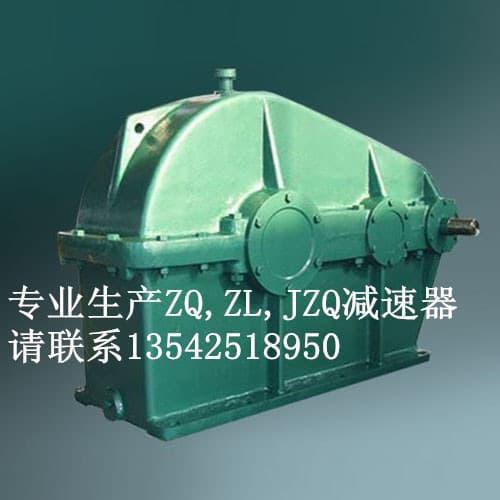 ZL130减速波箱
