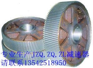 ZL型减速机齿轮
