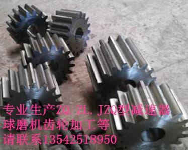 陶瓷厂球磨机齿轮加工