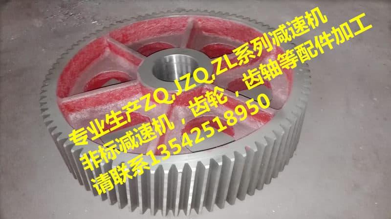 JZQ500减速机大齿轮