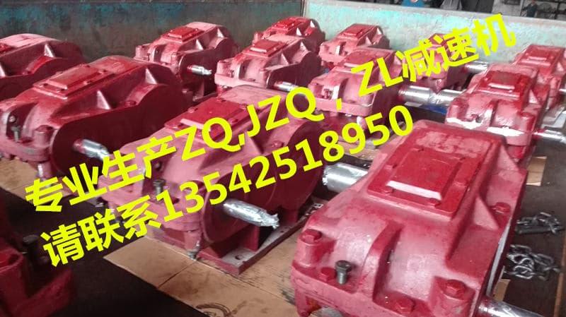 惠州ZQ250减速器