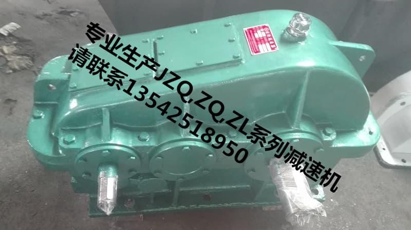 阳江ZL500减速机