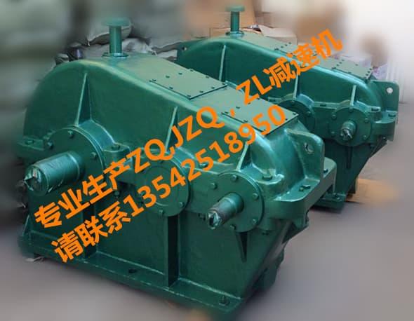 海口ZL850减速机