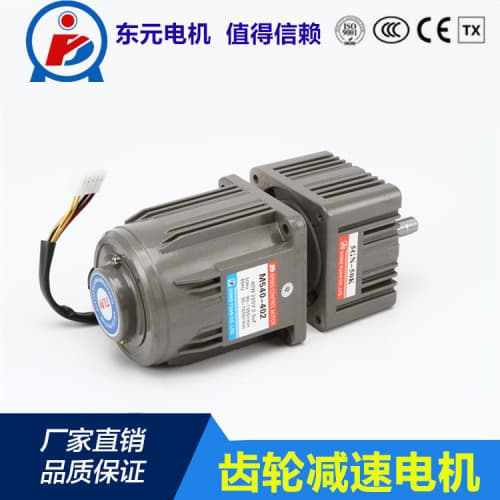 东元齿轮减速调速电机