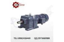 TRF78-V4-4P-5.21-M1-1斜齿轮减速机电机