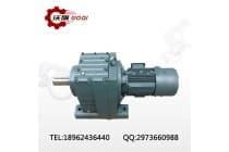 RX157-700r/min-75KW-4P减速机电机