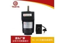 台亚直销15W交直流低自动化机械行业专用齿轮减速电机