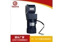 台亚厂家直销180W200W微型小型齿轮减速电机马达