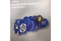 清华紫光 特价供应 UDPCRW无极变速机与蜗杆减速机的组合