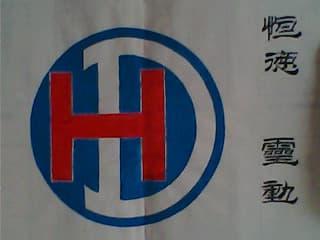 沧州恒德机电设备有限公司