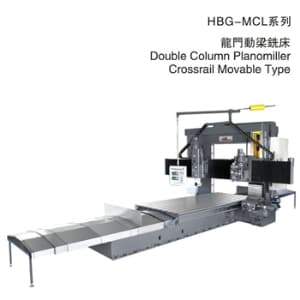 旺磐龙门型加工机HBC-MCL