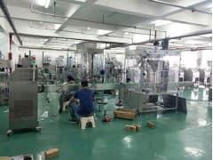 瓶装粉剂灌装生产线